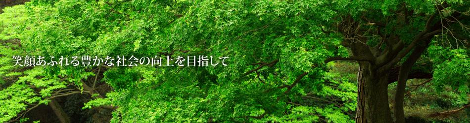 リアル・リンク京都イメージ